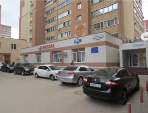 Автошкола Самарский областной учебный комбинат в Самаре