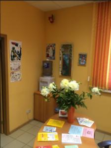 Счастливые детки Центр детской нейропсихологии в Самаре