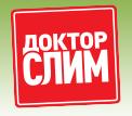 Центр Слим, ООО Оптовая фирма по продаже диетических продуктов