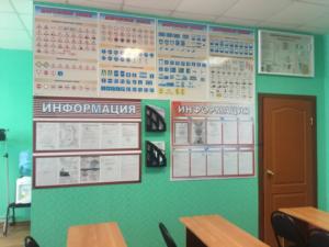 Центральная автошкола в Казани