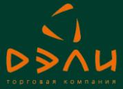 Дели Оптовая компания (ООО ГеоТерминал)