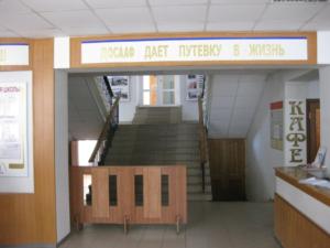 ДОСААФ России Самарская объединенная техническая школа в Самаре