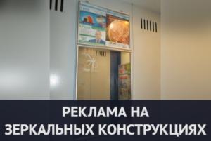 Элит Волга, ООО Рекламно-информационное агентство в Самаре