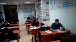 Элита-Авто, ООО Автошкола в Казани