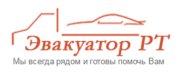 Эвакуатор-РТ.рф Служба эвакуации