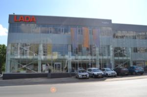 Гэмбл, ООО Официальный дилер Lada в Самаре