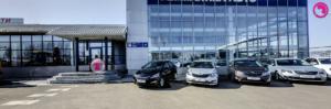 Германика Авто Автосалон в Казани