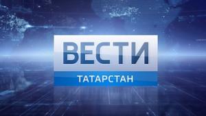 Татарстан Государственная телерадиокомпания в Казани