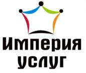 Империя услуг Компания