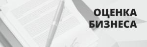 Институт независимой оценки, ООО Группа компаний в Самаре