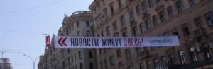 Интерфакс-Повольжье, ЗАО Бюро агентство в Казани
