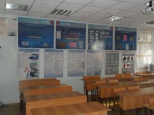 Автошкола КИУ в Казани