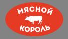 Мясной король, ООО Оптовая компания