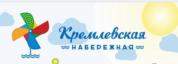 Кремлевская набережная Территория семейного отдыха