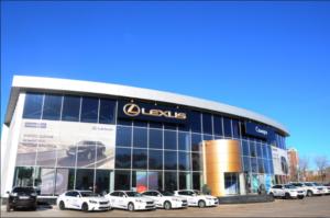 Lexus Автосалон в Самаре