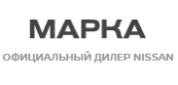 Nissan Автосалон, филиал в г. Казани (ООО Марка)
