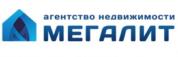 МЕГАЛИТ Агентство недвижимости