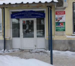 Мех-Авто, АНО ДПО Автошкола в Самаре