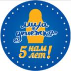 МилаДенежка Микрофинансовая организация (ООО Микрофинансовые услуги Казань)