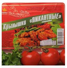 Пестречинка, ООО Оптовая компания / Фото №3