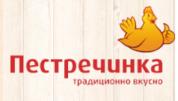 Пестречинка, ООО Оптовая компания