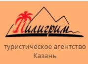 Пилигрим Сеть туристических агентств
