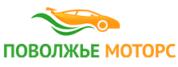 Поволжье Моторс Автосалон