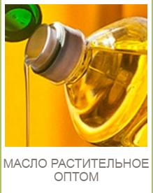 ПРОДУКТ-С, ООО Оптовая компания в Самаре