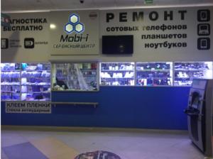 ProfiPrime-хороший мастер Сеть сервисных центров в Казани