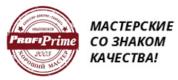 ProfiPrime-хороший мастер Сеть сервисных центров