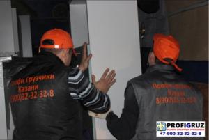 Адель групп менеджмент, ООО Многопрофильная компания в Казани