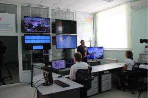 Россия 1-Самара Телеканал в Самаре