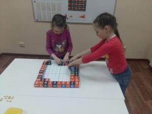 Изумрудный город Школа математики в Казани
