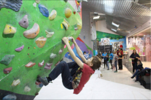Скалодром Спортивный центр в Самаре