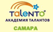 Таленто Детский клуб