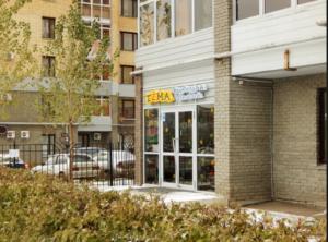 Тёма Клуб друзей для детей в Казани