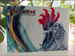 ТиражПлюс, ООО Полиграфическая компания в Самаре