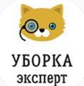 Уборка Эксперт Компания по уборке квартир