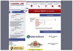 Варнофф Агентство информационных технологий полного цикла в Самаре