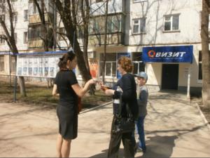 Визит, ООО Агентство недвижимости в Самаре