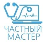 Выездная мастерская по ремонту компьютеров и ноутбуков ИП Фадеев А.Н.