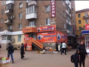 Мистер Займов Микрофинансовая организация (ООО Самара Финанс) в Самаре