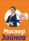 Мистер Займов Микрофинансовая организация (ООО Самара Финанс)