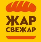 Жар-Свежар Булочная-пекарня
