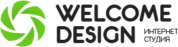 Интернет-студия Welcome Design
