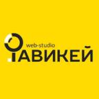 Бутик-студия Авикей