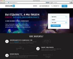 Веб-студия НЕТ СЛОВ / Фото №1