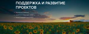 Студия коммерческого творчества Цветная Зебра / Фото №1