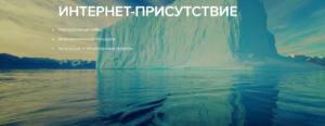 Студия коммерческого творчества Цветная Зебра / Фото №2