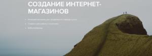 Студия коммерческого творчества Цветная Зебра / Фото №3